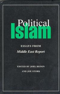 islamic fundamentalism essay